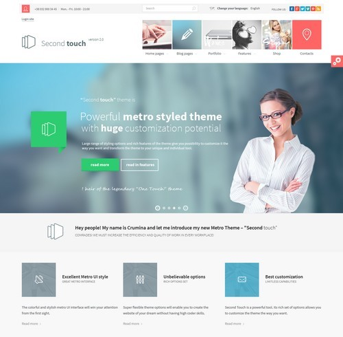 Second-Touch-WordPress-Template