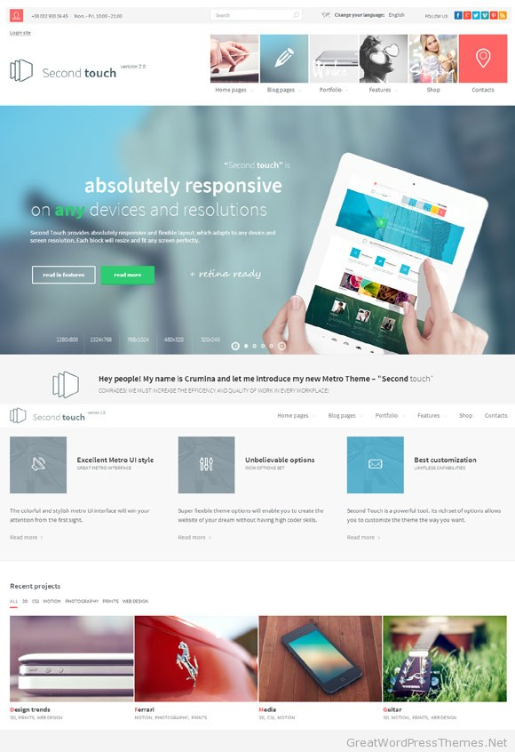 second-touch-powerful-wordpress-theme